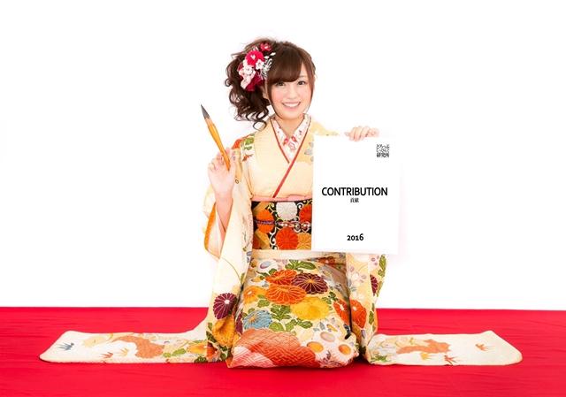 CONTRIBUTION(貢献)