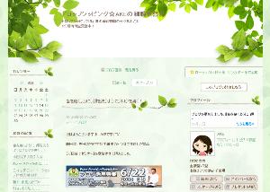 月商10万円達成の成功事例 小椋あけみさん