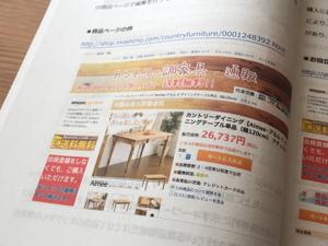 商品販売ページの例