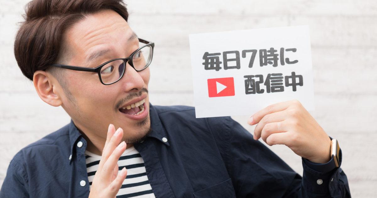 YouTubeとVimeo、動画プラットフォームを選ぶならどっち?