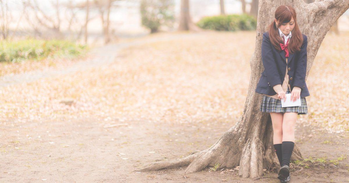 放課後、木陰に隠れて告白のチャンスを伺う女子高生