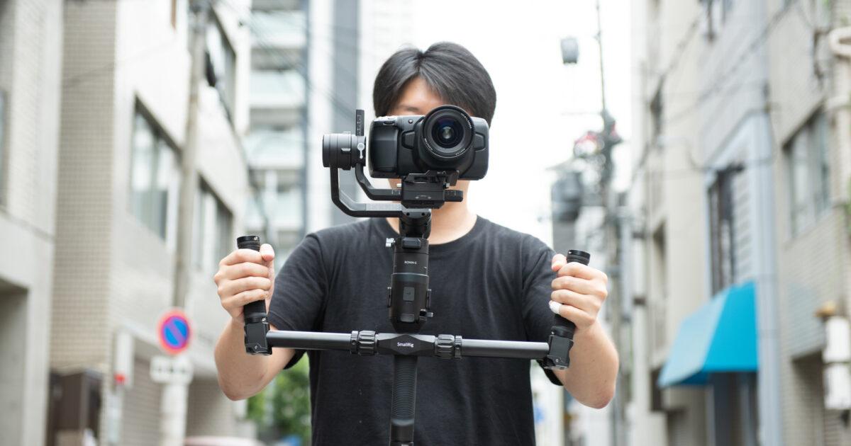カメラの水平を保つジンバル撮影